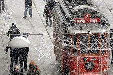 6 ilde okullar tatil kar tatili ilan edilen iller