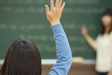 Öğretmen atama başvuruları ne zaman bitiyor?