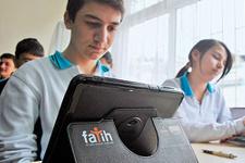 Öğrencilere 4.5G tabletler geliyor!