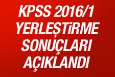 KPSS 2016/1 tercih sonuçları açıklandı