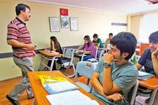 MEB özel okula teşvik şartlarında neler değişti?