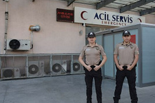 Polis Akademisi Bekçilik mülakatı için tarih verdi 2018