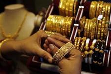 Gram altın yükseldi 230 lirayı gördü güncel altın fiyatları