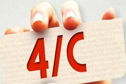 4C'li personelden gelir vergisi kesintisi kaldırılacak mı