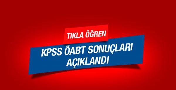 KPSS ÖABT sonuçları ÖSYM sorgu ekranı