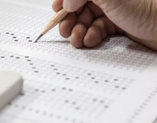 2020 BİLSEM sınav sonuçları açıklanıyor! Sorgulama ekranı