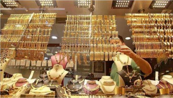 11 Haziran altın fiyatlarında son durum! Altın değer kaybediyor! İşte 11 Haziran güncel altın fiyatları...