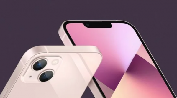 Apple yeni iPhone modelini tanıttı! İşte Türkiye fiyatı ve özellikleri